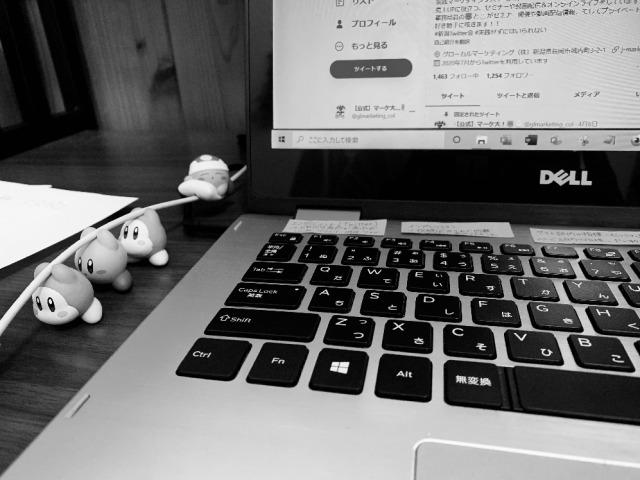 若手社員ブログ Vol.24 ~テレワークって、実際どう?~
